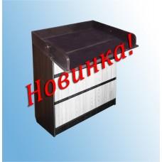 Комод пеленальный-стол, 3 ящика, без ручек